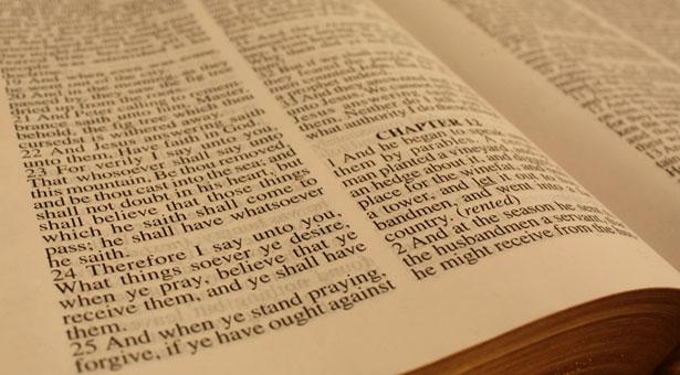 പ്രാര്ത്ഥന വേദപുസ്തകാടിസ്ഥാനത്തില് (Prayer)