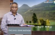 Vachana Sathyam